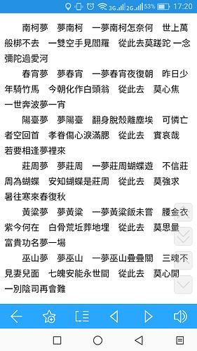 Screenshot_20200108-172052_深蓝词典