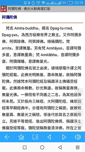 Screenshot_20200125-221928_深蓝词典