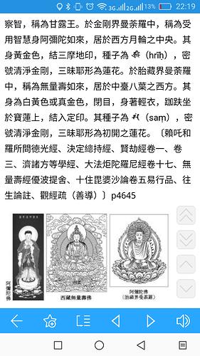 Screenshot_20200125-221921_深蓝词典
