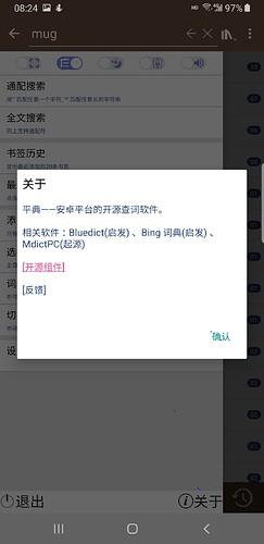 Screenshot_20200417-082442_PlainDict