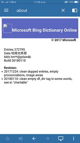 Screenshot_2020-03-27-11-56-20-90