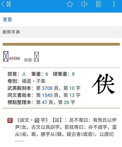 Screenshot_20200419-211504__01