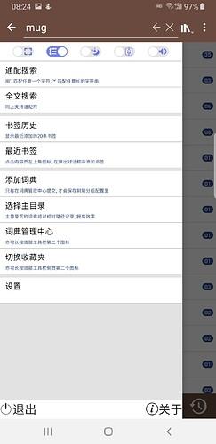 Screenshot_20200417-082421_PlainDict