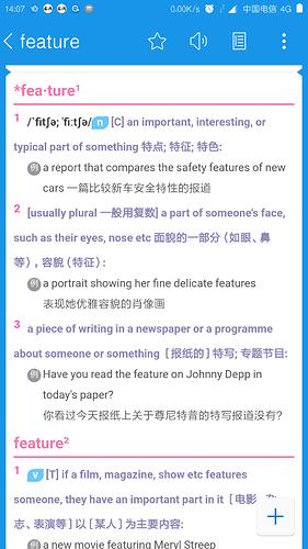 Screenshot_2020-08-13-14-07-30-576_com.qianyan.eu