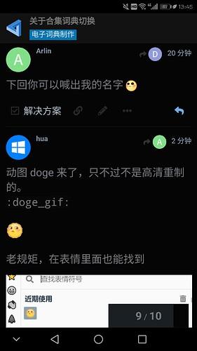 Screenshot_20200320-134554