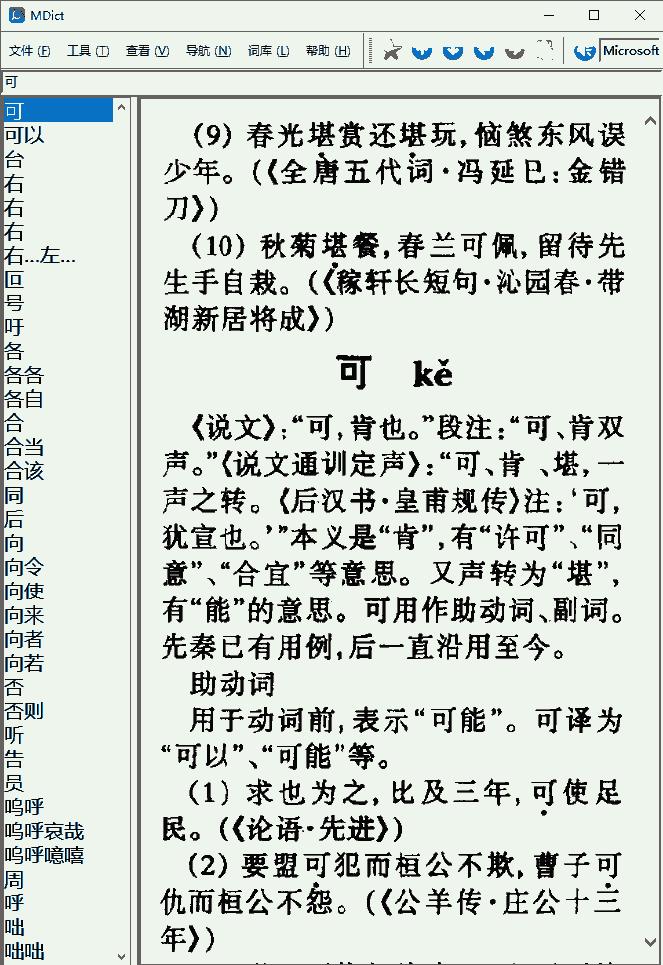 QQ图片20200203130806