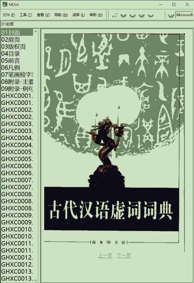 QQ图片20200203130916