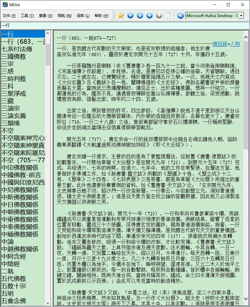 QQ图片20200304104325