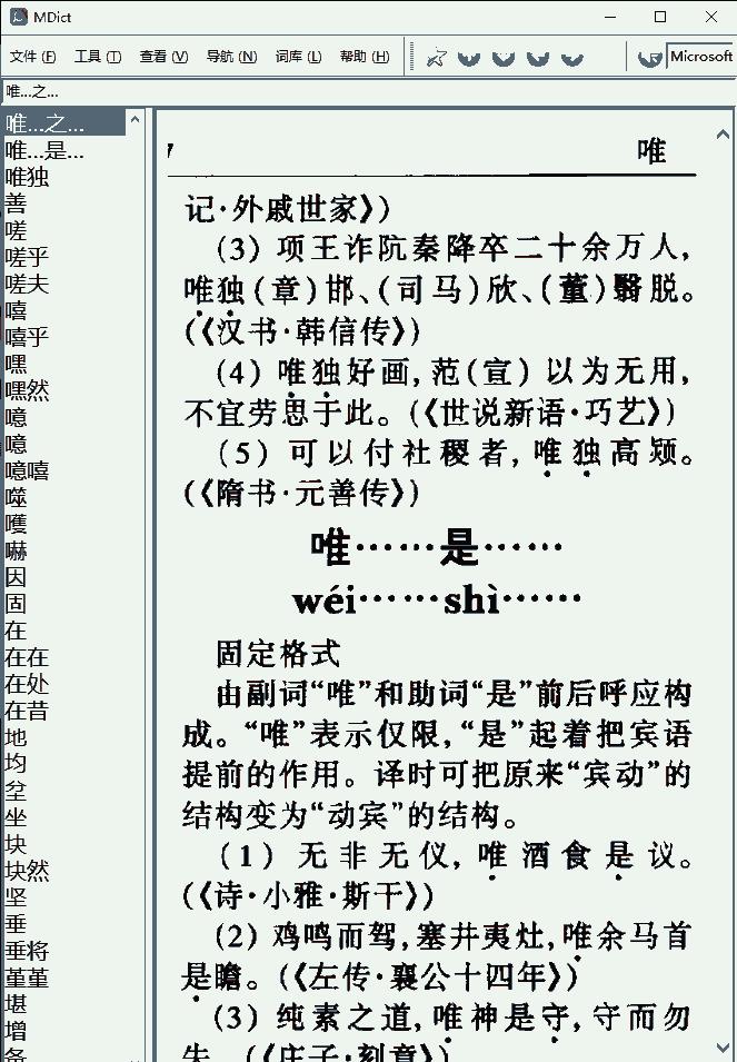 QQ图片20200203130839