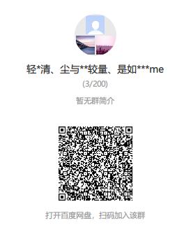 Group_20200511120021